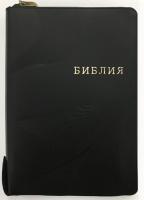 БИБЛИЯ 077 ZTI FIB Черный цвет, узор, кнопка, кожа, молния, зол. обрез, индексы, две закладки, парал. места, словарь /170х240/
