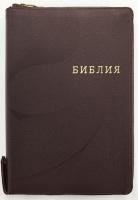 БИБЛИЯ 077 ZTI FIB Вишневый цвет, узор, кнопка, кожа, молния, зол. обрез, индексы, две закладки, парал. места, словарь /170х240/