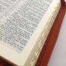 БИБЛИЯ 045 ZTI Вышиванка, коричневая, парал. места, индексы, зол. срез, на молнии /130x185/