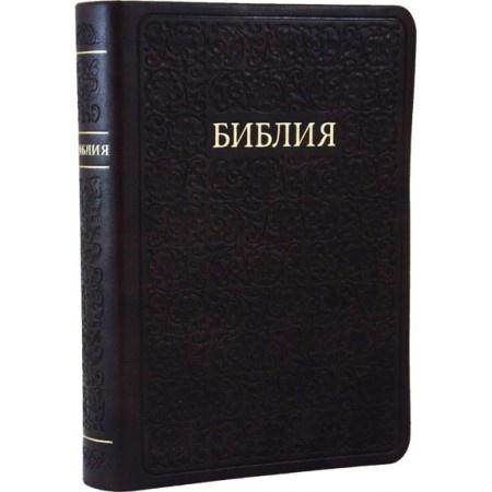 БИБЛИЯ 045 TI Tемно-коричневая, тиснение, индексы, золотой срез, словарь, закладка /125х175/