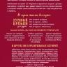 КУРИНЫЙ БУЛЬОН ДЛЯ ДУШИ: 101 история о женщинах. Джек Кенфилд, Виктор Марк Хансен и др.