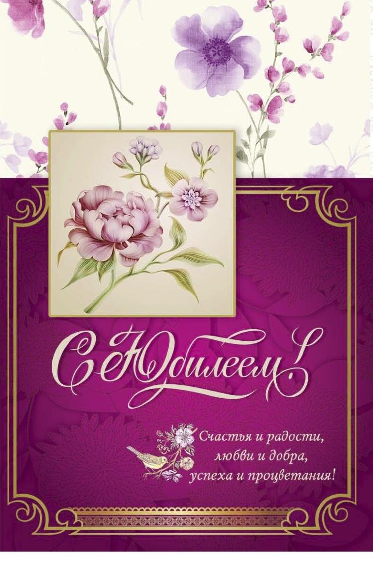 Христианские открытки день рождения 60, покровом октября