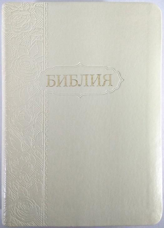 БИБЛИЯ 045 Бежевая, цветы, орнамент, парал. места, закладка /125x175/