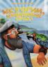 """ИСТОРИИ, ИЗМЕНЯЮЩИЕ СЕРДЦА. Серия для детей 6+ """"Невыдуманные истории"""". Лори Пекхам"""