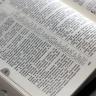 БИБЛИЯ 055 ZTI Сине-серая, парал. места, серебристый срез, молния, индексы, закладка, словарь /145x205/
