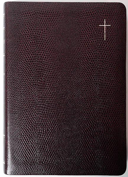 БИБЛИЯ 055 TI Бордо, крокодил, крест, парал. места, золотой срез, индексы /145x205/