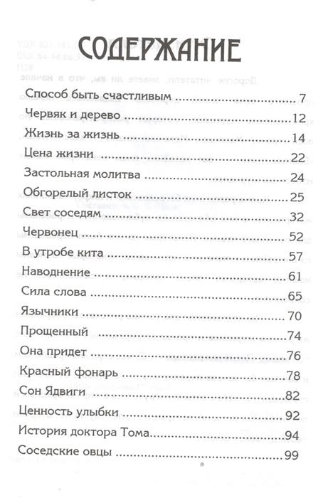ПЕСНЯ ДЛЯ ПАНТЕРЫ. Наталья Юнак