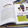 НЕОПИСУЕМЫЙ. 100 вдохновляющих историй о Боге и науке. Луи Гиглио. Иллюстрации Николы Андерсон