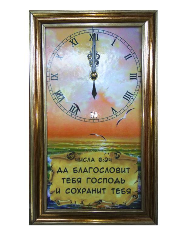 """Часы-картина узкие: """"Да благословит тебя Господь"""""""