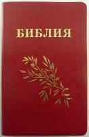 БИБЛИЯ ГЕЦЕ. Красная, кожа, золотой обрез