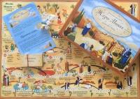 Настольная игра-ходилка «ЖИЗНЬ МОИСЕЯ: ИЗ РАБСТВА В СВОБОДУ»