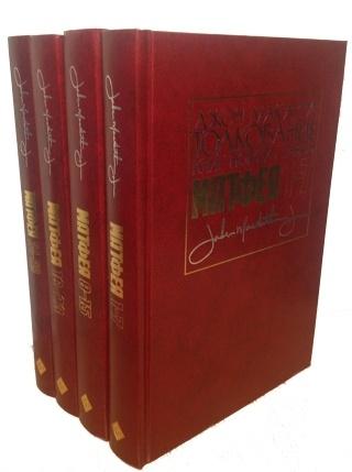 ТОЛКОВАНИЕ КНИГ НОВОГО ЗАВЕТА. Евангелие от Матфея. Комплект - 4 тома! Джон Мак-Артур