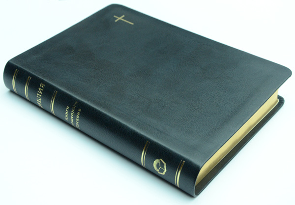 БИБЛИЯ 055 TI Черная, крест, парал. места, золотой срез, индексы /145x205/