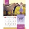 Перекидной календарь 2021: Притяжение доброты