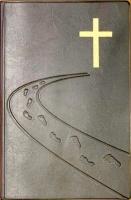 БИБЛИЯ 055 Серебро, дорога ко кресту, искусственная кожа, серебряный срез, параллельные места, крупный шрифт /140х213/