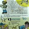 СЕМЬ ПЕРВЫХ ДНЕЙ. Детский справочник по семи дням сотворения мира. Рассел Григг