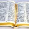 БИБЛИЯ 057 TI Белая, Свадебная в футляре, парал. места, золотой срез, индексы /140х190/