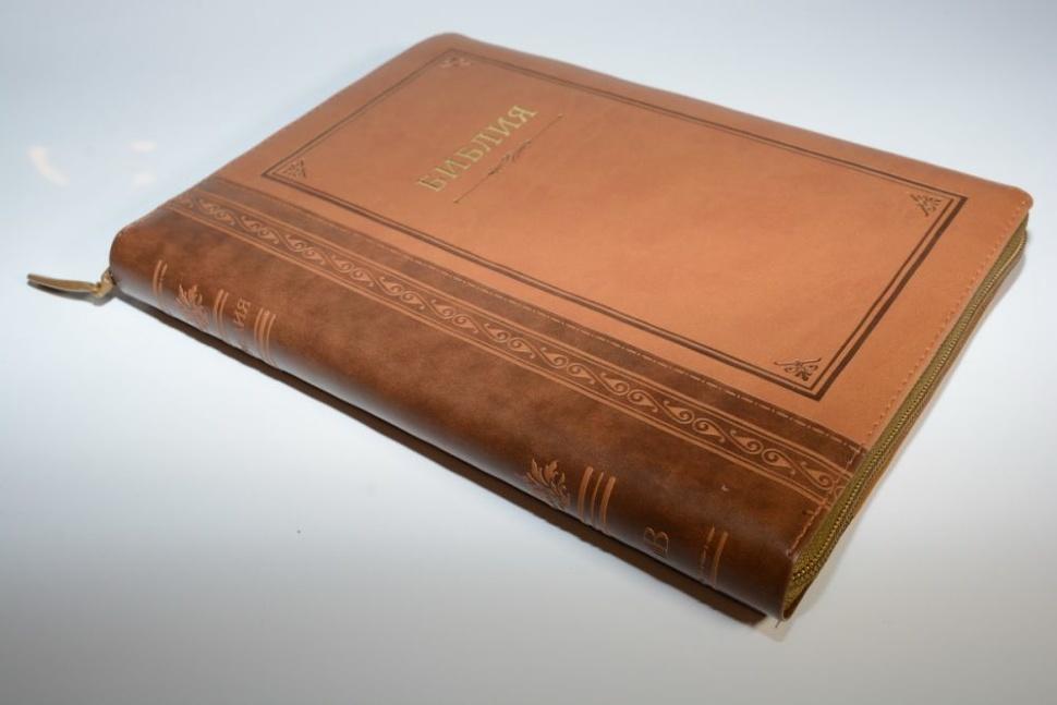 БИБЛИЯ 075 ZTI Гармония, светло-коричневая, термовинил, молния, золотой обрез, индексы, закладки /240х180/