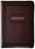 БИБЛИЯ 075 ZTI Вишня, рамка, тиснение, золотой срез, индексы, молния, закладка /180х250/