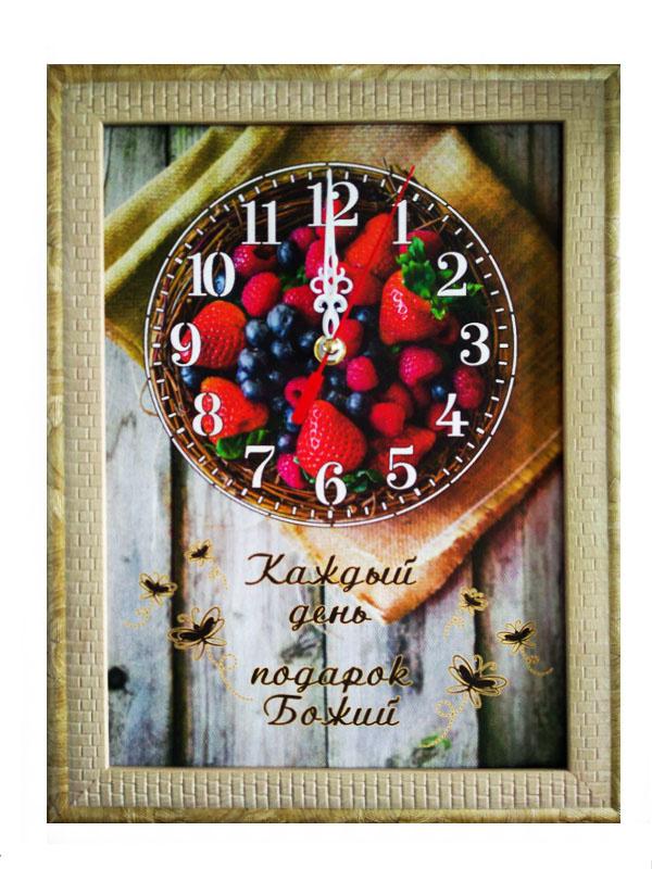 """Часы-картина: """"Каждый день - подарок Божий"""" /клубника/"""