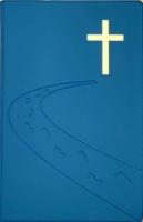 БИБЛИЯ 055 Темная бирюза, дорога ко кресту, искусственная кожа, параллельные места, крупный шрифт /140х213/
