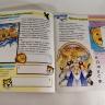 МОЯ РАЗНОЦВЕТНАЯ БИБЛИЯ. Более 50 заданий для детей. Иллюстрации Джиллиан Чапман /маркер прилагается/