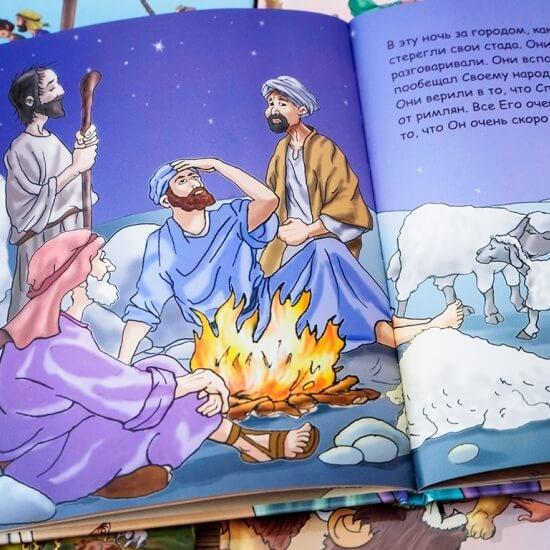МОЯ ПЕРВАЯ ДЕТСКАЯ БИБЛИЯ /Подарочный комплект из 6 книг/