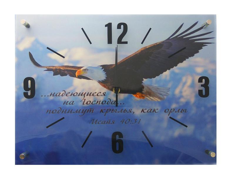 """Часы прямоугольные /стекло/ """"Надеющиеся на Господа"""" /орел/"""