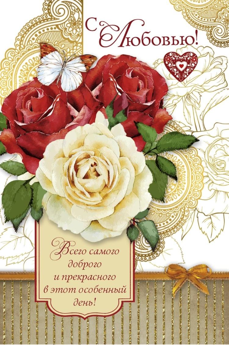 Христианские открытки с благодарностью