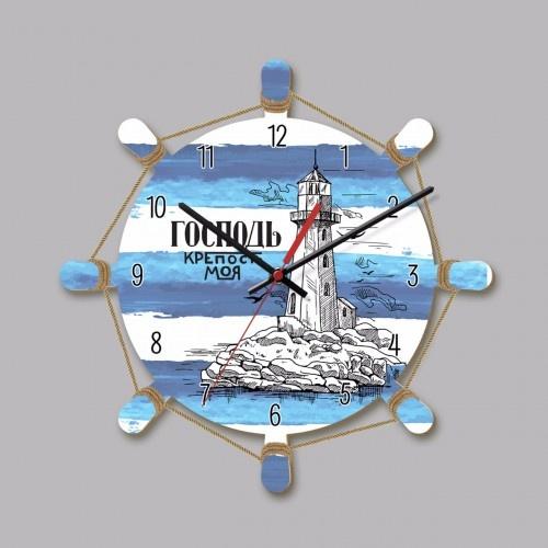 """Часы настенные из дерева: """"Господь крепость моя"""""""