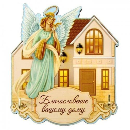 """Ключница """"Благословение вашему дому"""""""