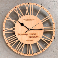 """Часы настенные из дерева: """"Всему свое время"""" Екк. 3:1 /Резные/"""