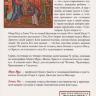 КТО ТАКОЙ ИИСУС? Серия из 4-х книг: Человек, Чудотворец, Проповедник, Спаситель. Марк Мур и Джон Уис