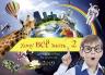 Перекидной календарь 2019: Хочу все знать 2 (детский)