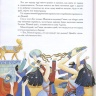 ИЛЛЮСТРИРОВАННАЯ БИБЛИЯ ДЛЯ ШКОЛЬНИКОВ. В пересказе Луиса Рока