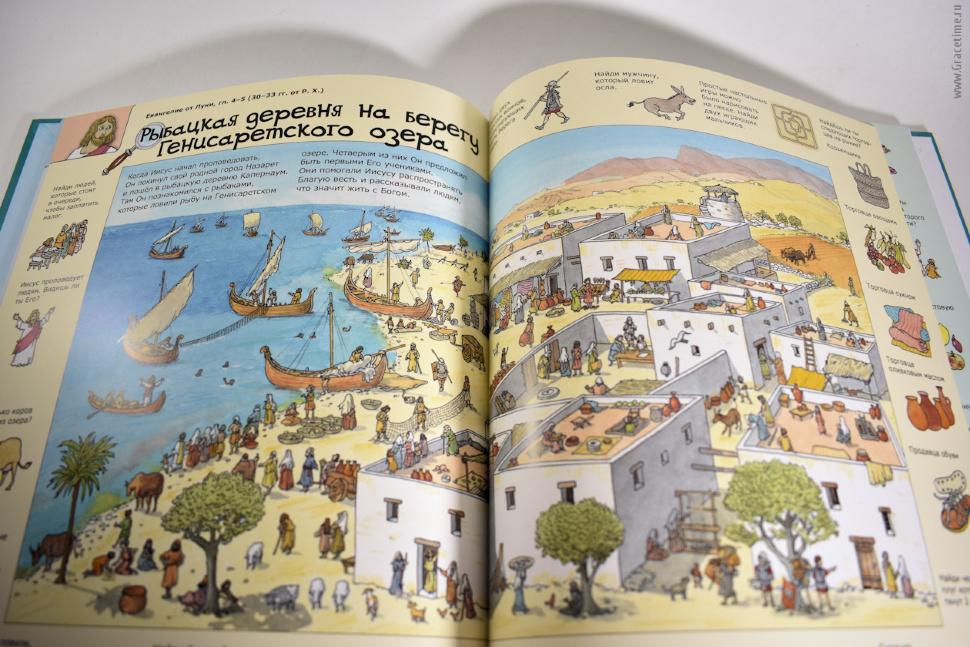 СЛЕДОПЫТЫ МИРА БИБЛИИ. Для любителей библейской истории. Петер Мартин, Петер Кент