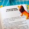 """ОДНАЖДЫ В ДЖУНГЛЯХ. Серия для детей 6+ """"Невыдуманные истории"""". Артур Максвелл"""