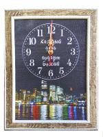 """Часы-картина: """"Каждый день - подарок Божий"""" /город/"""